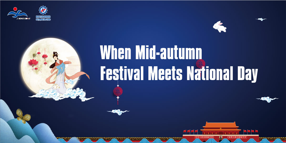 When Mid-Autumn Festival Meets National Day
